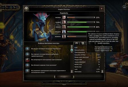 divinity_dragon_commander_07