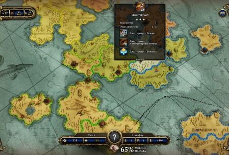 divinity_dragon_commander_29