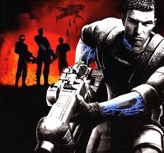 Ничего общего с Deus Ex.