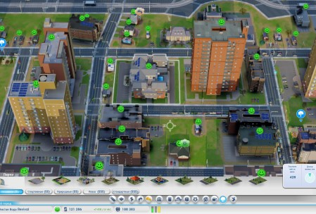 SimCity_04
