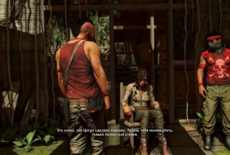 Второй крутой момент в игре, чем-то напоминающий Uncharted.