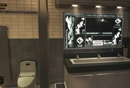 По всей вероятности, в будущем будет интересно почитать рекламу, пока моешь руки. А как вымоешь – коснись экрана, и он превратится в зеркало.