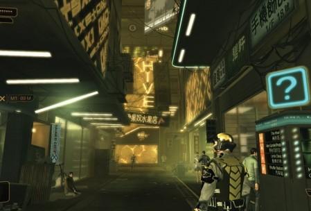По неизвестной мне причине дизайнеры игры очень, очень, очень любят сочетание желтого и черного.
