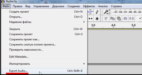 audacity_export