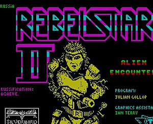 rebelstar_2