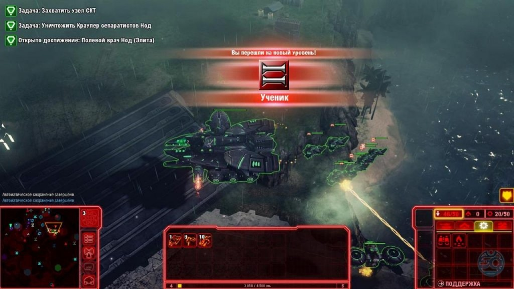 command_and_conquer_4_tiberian_twilight-1270112428