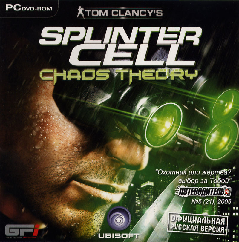 108098-tom-clancy-s-splinter-cell-chaos-theory-windows-front-cover