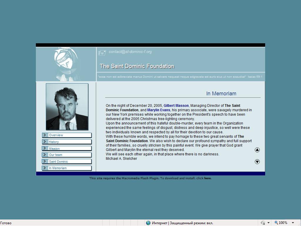 459690-evidence-the-last-ritual-windows-screenshot-info-about-gilbert