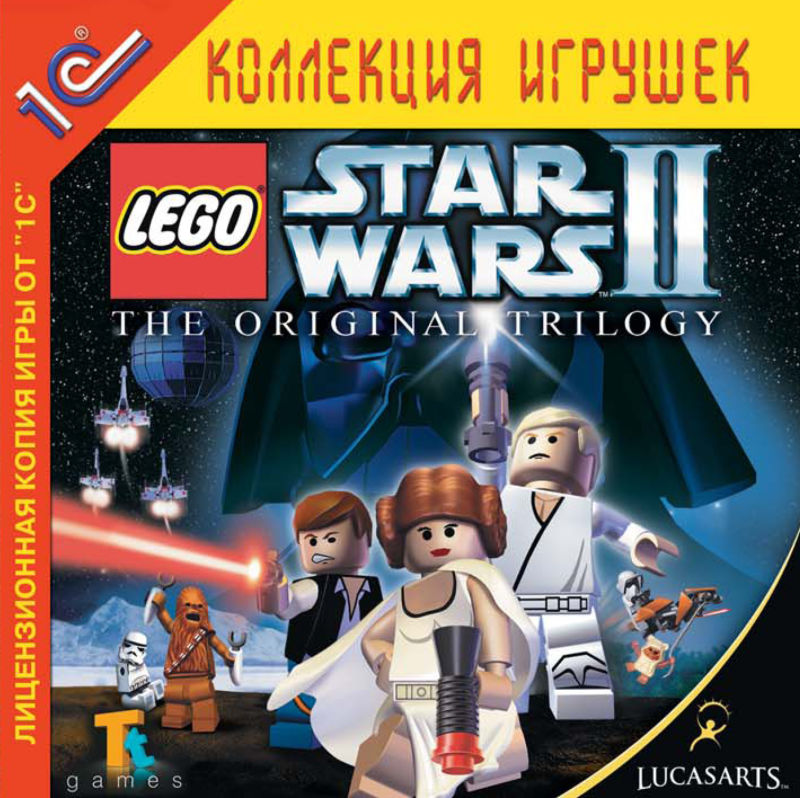 84314-lego-star-wars-ii-the-original-trilogy-windows-front-cover