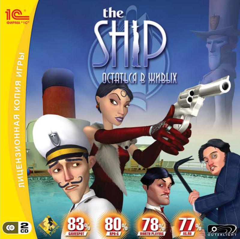 84740-the-ship-windows-front-cover